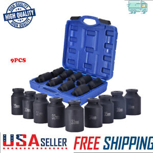 Deep Impact Socket Kit 1 2 Drive Metric Axle Hub Nut Socket 29 38mm 9pc Set Usa