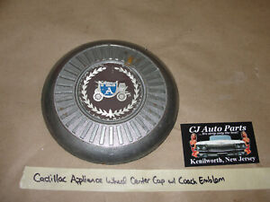 Cadillac Eldorado Seville Deville Appliance Spoked Wire Wheel Center Cap Coach