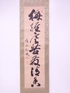 4300647 Japanese Wall Hanging Scroll Hand Painted Calligraphy