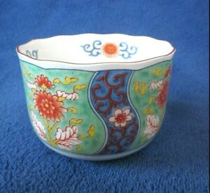 Vintage Japanese Hand Painted Porcelain Bowl 4 Red Yellow Green Blue Purple