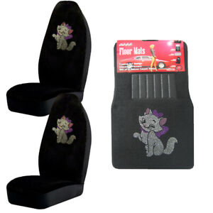 White Kitty Cat Purple Ribbon Crystal Rhinestone Car Floor Mats Seat Cover Combo