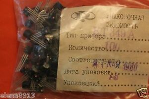 Transistor Silicon Ussr Kt349am 2n726 Bc158a Lot Of 100 Pcs