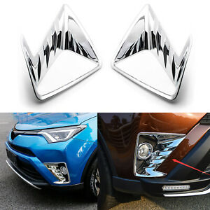 Chrome Abs Front Fog Light Lamp Molding Trim Cover For Toyota Rav4 2016 2017 18