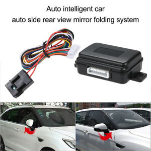 Auto Intelligent Car Side Rearview Mirror Automatic Folding System
