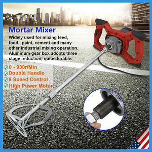 New 1500w Electric Mortar Mixer Dual High Low Gear 6 Speed Paint Cement Grout