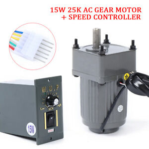 100 New 110v 15w 25k Ac Gear Motor Electric Variable Speed Controller 54 0rpm