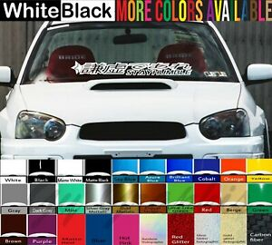 Stay Humble Sticker Decal Drift Lowered Stance Low Illest Jdm Kdm Windshield