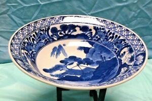 Large Blue And White Asian Themed Hallmarked Porcelain Bowl