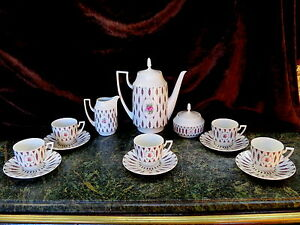Tea Set Coffee Tea Pot Sugar Creamer 5 Cups Saucers Pirkenhammer Czechoslovakia