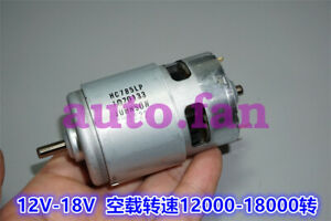 High speed Rc Motor Replacement Mabuchi To Rs 775wc 9511 775wc a09