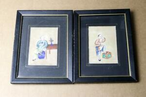 Pair Antique Chinese Pith Paintings