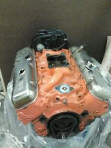 1968 396 L34 L35 Chevelle Camaro Engine ships Restamped To Match Your Car