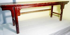 Antique Chinese Ming Scholar Daybed Bench 2633 Circa 1800 1849