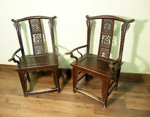 Antique Chinese High Back Arm Chairs 5683 One Pair Circa 1800 1849