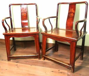Antique Chinese Ming Arm Chairs 5507 Circa 1800 1849