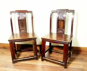 Antique Chinese Ming Chairs 5648 Pair Zelkova Wood Circa 1800 1949
