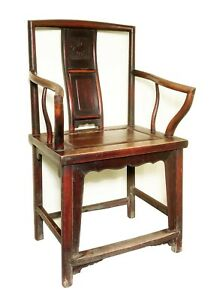 Antique Chinese Ming Arm Chairs 3319 Circa 1800 1849
