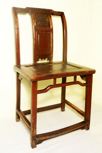 Antique Chinese Ming Chair 2870 Zelkova Wood Circa 1800 1849