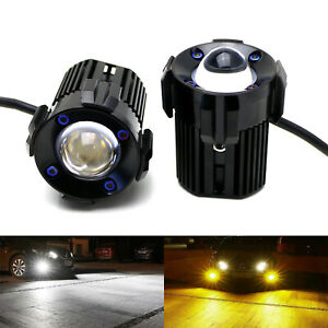 1 inch White amber Dual Color 20w Mini Led Projector Lens Driving Fog Light Kit