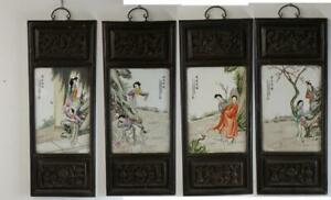 4 Chinese Porcelain Panels With Poems And Carved Wood Frame