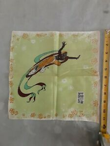 Vintage Antique Chinese Hankerchief Fabric Tibet