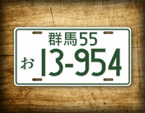 Jdm License Tag Initial D Aluminum Japanese License Plate Ae86 Auto Tag