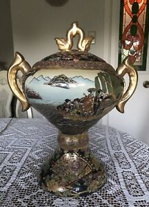 Large Antique Chinese Satsuma Covered Urn With Handles