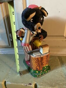 HTF VERY COOL Rare Old Vintage Battery Operated Maxwell Coffee Bear 1950's