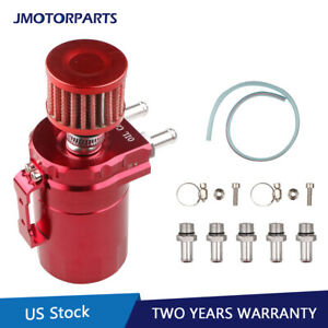 Red Aluminum Oil Catch Reservoir Breather Tank Can W Filter Cylinder Engine