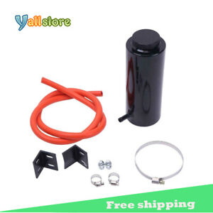 High Precision Radiator Coolant Aluminum Catch Tank Overflow Reservoir 800ml Bk