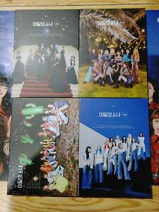LOONA 1200 Midnight Albums used no photocard good condition USA Seller $1.99