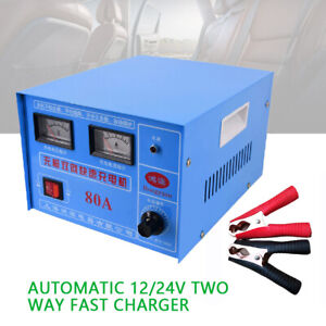 70a Automotive Smart Battery Charger 12v 24v Car Battery Maintainer Pulse Repair