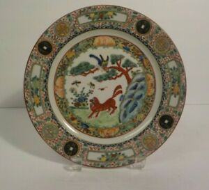 Antique Chinese Export Famille Rose Canton 9 Plate C 1900 5