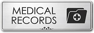 Medical Record Room Sign Office Medical Supplies Sign 3 X 9 Brushed Metal