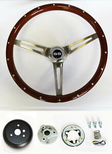 Chevelle Nova Camaro Impala Wood Steering Wheel Rivets High Gloss 15 Ss Cap