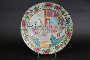 Amazing Large Antique Chinese Famille Rose Canton Plate Imperial Scene 29 5 Cm