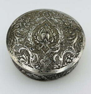 Persian Antique Sterling Silver Hand Made Ornate Round Box