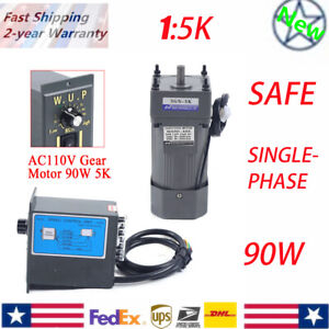 Ac 110v 90w Gear Motor Electric Motor Variable Reducer Speed Controller 1 5 Us