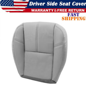 For Chevy Silverado 1500 2007 2013 08 09 Front Driver Bottom Leather Seat Cover