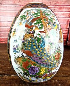 Chinese 11 Porcelain Satsuma Egg Detailed Peacock And Floral Motif Design Exc