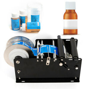 Manual Round Bottle Labelling Machine Plastic Glass Bottle Cans Label Applicator