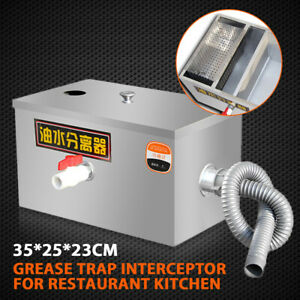 Brand New Stainless Steel Grease Trap Interceptor For Kitchen Wastewater Us