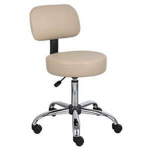 Ergonomically Beige Medical Drafting Chair Stool
