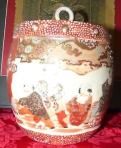 Beautiful Satsuma Biscuit Jar