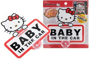 Jdm Seiwa Car Badge Kt282 Baby In Car On Board Emblem Hello Kitty Swing Suction