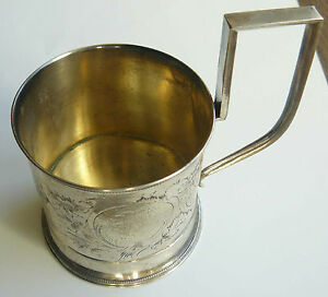 Russian Imperial Silver 84 Glass Holder Moscow 1908 1917 Maker Nikolay Strulev