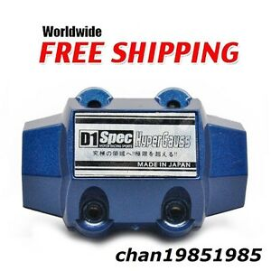 D1 Universal Magnetic Gas Oil Fuel Saver Performance Trucks Cars Blue New