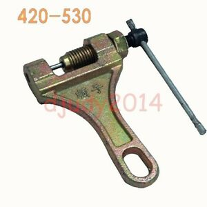 Motorcycle Atv Dirt Pit Bike Scooter Chain Braker Remover Tools 420 530 Motor