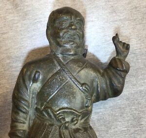 Chinese Bronze Statue Of Taoist Immortal
