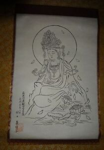 Rare Japanese 1989 Hand Painted Buddhist Hanging Scroll Signed Kannon God Zen